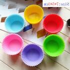 12 pcs Dining Bar Cup Cake Pan Mold Muffin Cupcake Form to B