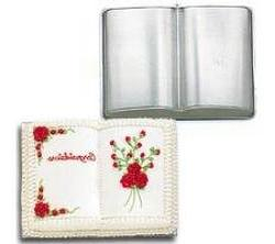 Wilton Cake Pan: Large Size Three Mix Book Cake Pan